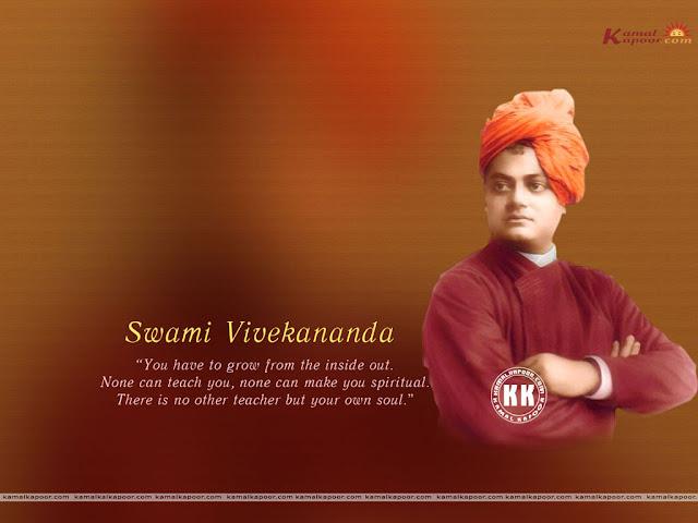 Quiz on Swami Vivekananda