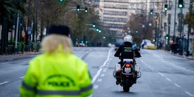 Αυτές είναι οι κυκλοφοριακές ρυθμίσεις στην Αθήνα για το συλλαλητήριο για τη Μακεδονία