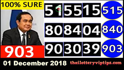 Thailand lottery golden VIP free VIP paper tips 01 December 2018