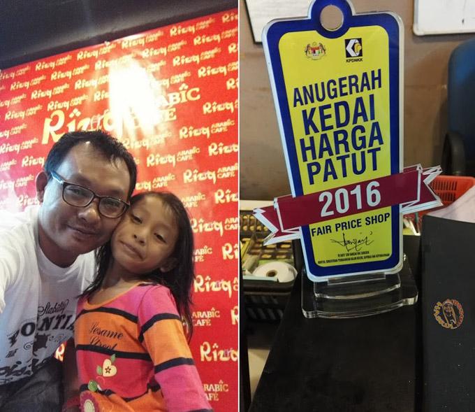 Restoran Kedai Harga Patut 2016 di Parit Buntar