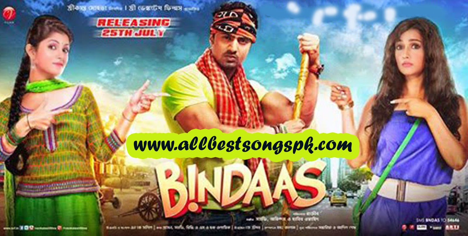Musiqhut free download mp3 songs: bindaas telugu movie 2009 free.