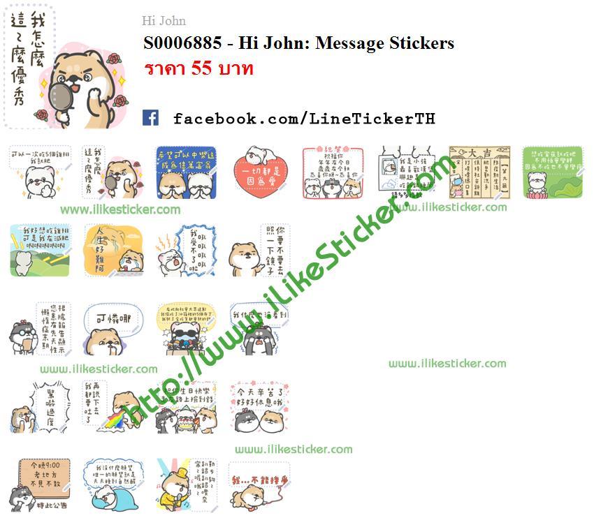 Hi John: Message Stickers