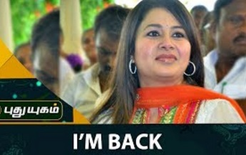 Sangeetha back to Silver screen after 7 Years | First Frame | Puthuyugam Tv