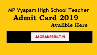 MP High School Teacher Admit Card 2019 , MP Middle School Teacher,    MP Middle School Teacher Admit Card 2019, Download, MP Vyapam Middle School Teacher Admit Card 2018 - 2019 | Exams Daily, jagranresults.com jagranresult.in, MP Vyapam Middle School Teacher Admit Card 2018 - 2019 Written Exam Date