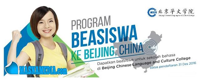 Beasiswa Belajar Bahasa Mandarin di Cina (Tiongkok)