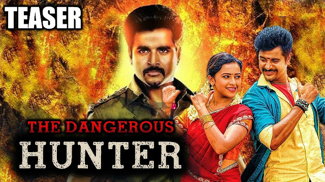 The Dangerous Hunter (Kakki Sattai)  Hindi Dubbed 720p HDRip Full Movie Download desiremovies world4ufree, worldfree4u,7starhd, 7starhd.info,9kmovies,9xfilms.org 300mbdownload.me,9xmovies.net, Bollywood,Tollywood,Torrent, Utorrent