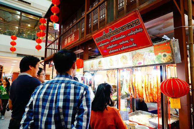 ร้านเฮงบะหมี่ลูกชิ้นปลาเยาวราช อร่อยจริง ต้องลอง !