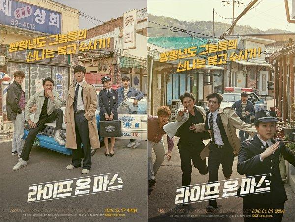 Download Drama Korea Life on Mars Batch Subtitle Indonesia