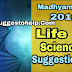 Madhyamik 2019 Life Science Suggestion PDF Download with Sure Common