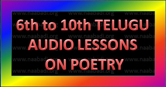 6th to 10th TELUGU AUDIO LESSONS ON POETRY - Free Download ~ www
