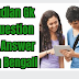 Download Indian GK in Bengali PDF