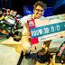 Rohith Mahalikudi wins inaugural edition of Red Bull Desert Wings University Challenge