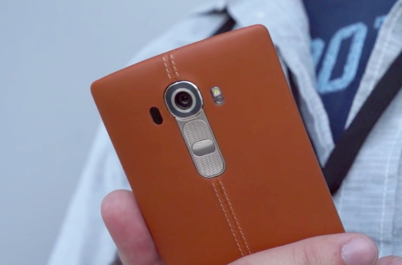 LG G4 Philippines Price Starts at Php 31,990 : Complete