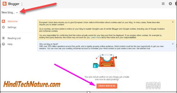Create-free-website-or-blog
