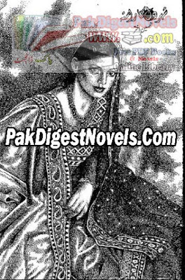 Shehr-E-Dil Kay Raaste Episode 4 By Tehseen Akhtar Pdf Download