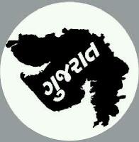 Download Gujarat Rozgaar Samachar