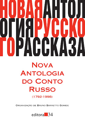 Editora 34 - Literatura russa