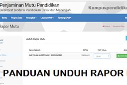 Cara Unduh Rapor atau Hasil Pengisian PMP (penjamin mutu pendidikan)