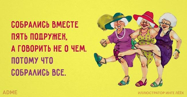 20 sarcastic cards for pravdoruba