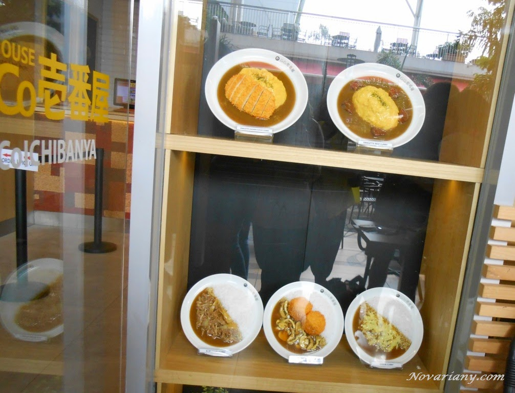 dummy display curry jepang