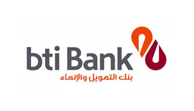 عنوان bti bank بتي بنك التمويل والإنماء