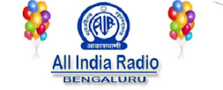 FM Rainbow Bangalore Live Streaming Online