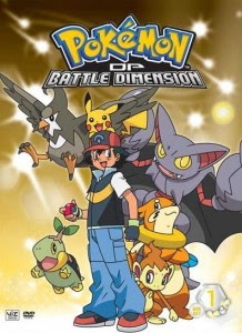 Pokémon – 11° Temporada – Battle Dimension (Batalha Dimensional) Todos os Episódios Online, Pokémon – 11° Temporada – Battle Dimension (Batalha Dimensional) Online, Assistir Pokémon – 11° Temporada – Battle Dimension (Batalha Dimensional), Pokémon – 11° Temporada – Battle Dimension (Batalha Dimensional) Download, Pokémon – 11° Temporada – Battle Dimension (Batalha Dimensional) Anime Online, Pokémon – 11° Temporada – Battle Dimension (Batalha Dimensional) Anime, Pokémon – 11° Temporada – Battle Dimension (Batalha Dimensional) Online, Todos os Episódios de Pokémon – 11° Temporada – Battle Dimension (Batalha Dimensional), Pokémon – 11° Temporada – Battle Dimension (Batalha Dimensional) Todos os Episódios Online, Pokémon – 11° Temporada – Battle Dimension (Batalha Dimensional) Primeira Temporada, Animes Onlines, Baixar, Download, Dublado, Grátis, Epi