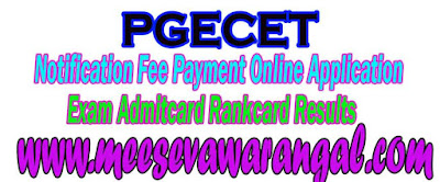 PGECET 2018 Notification Online Application Exam Date