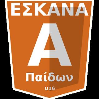 Α΄ΠΑΙΔΩΝ 2019-20 ΠΡΟΓΡΑΜΜΑ