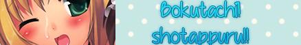 http://starbluemanga.blogspot.mx/2015/01/bokutachi-shotappuru.html