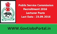 Public Service Commission Recruitment 2016 for Lecturer Posts Apply Here