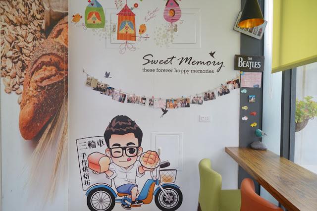 DSC06223 - 梧棲麵包店│從騎三輪車擺攤沿街叫賣到開店面的三輪車麵包坊