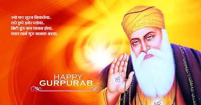 GUru Nanak Hindi images in HD