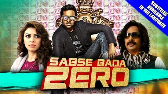 Sabse+Bada+Zero+2018+Hindi+Dubbed+Movie+
