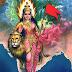 हमारा प्यारा भारतवर्ष