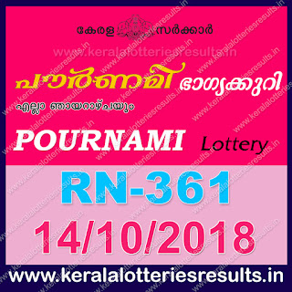 "keralalotteriesresults.in, ""kerala lottery result 14 10 2018 pournami RN 361"" 14th October 2018 Result, kerala lottery, kl result, yesterday lottery results, lotteries results, keralalotteries, kerala lottery, keralalotteryresult, kerala lottery result, kerala lottery result live, kerala lottery today, kerala lottery result today, kerala lottery results today, today kerala lottery result, 14 10 2018, 14.10.2018, kerala lottery result 14-10-2018, pournami lottery results, kerala lottery result today pournami, pournami lottery result, kerala lottery result pournami today, kerala lottery pournami today result, pournami kerala lottery result, pournami lottery RN 361 results 14-10-2018, pournami lottery RN 361, live pournami lottery RN-361, pournami lottery, 14/10/2018 kerala lottery today result pournami, pournami lottery RN-361 14/10/2018, today pournami lottery result, pournami lottery today result, pournami lottery results today, today kerala lottery result pournami, kerala lottery results today pournami, pournami lottery today, today lottery result pournami, pournami lottery result today, kerala lottery result live, kerala lottery bumper result, kerala lottery result yesterday, kerala lottery result today, kerala online lottery results, kerala lottery draw, kerala lottery results, kerala state lottery today, kerala lottare, kerala lottery result, lottery today, kerala lottery today draw result"