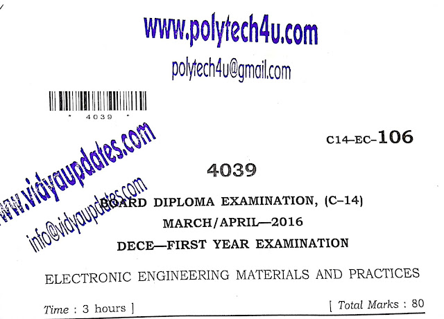 ELECTRONIC ENGINEERING MATERIALS AND PRACTICES SBTET AP OLD EXAM PAPER C-14 DECE