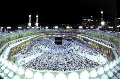 The difference of Hajj and ' Umrah