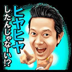 Akira 100%