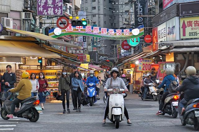逢甲夜市日FengChia Night Market