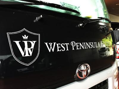 West Peninsula Hotel 送迎バスステッカー