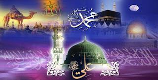 İslamiyetin Doğuşu Hakkında Bilgi