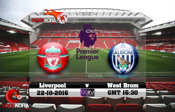 مشاهدة مباراة ليفربول ووست بروميتش اليوم 22-10-2016 في الدوري الإنجليزي