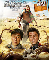 Hollywood Comedy Movies The Skiptrace :- Jecky Chain Comedy Movie download hindi