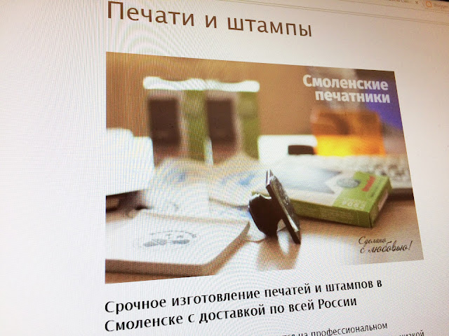 http://smolp.ru/