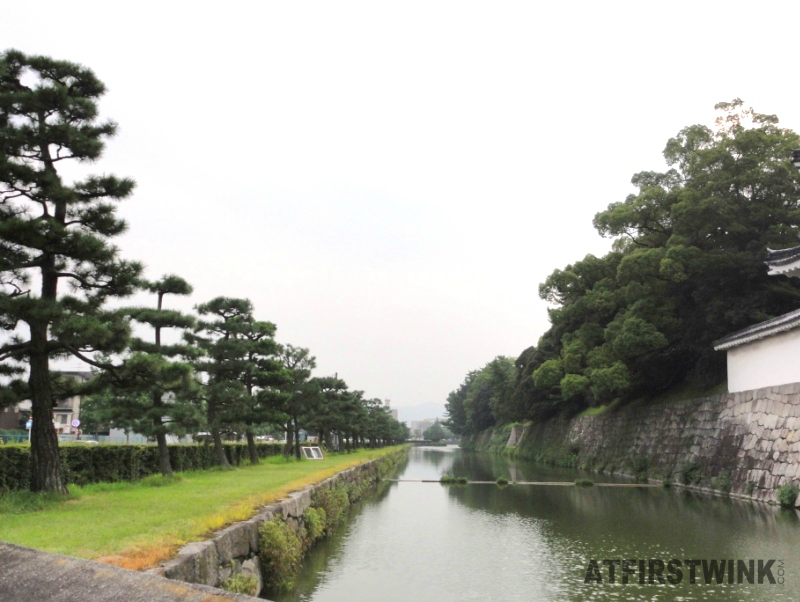 Outer moat of Nijo castle row of Japanese trees