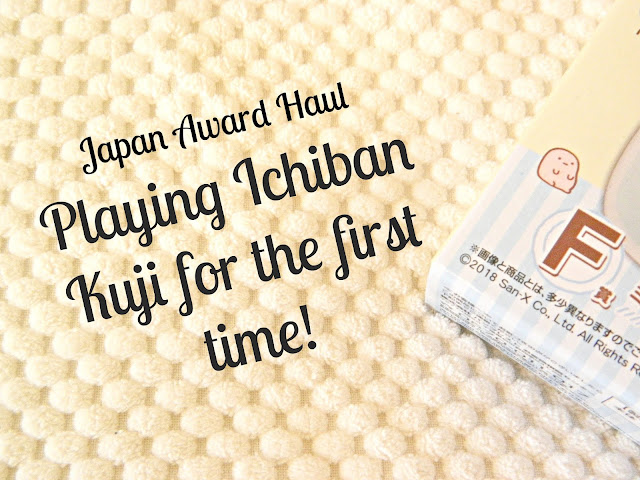 Ichiban Kuji Japan Award