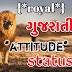 Best {*royal*} Gujarati attitude status