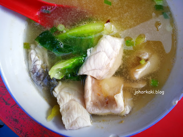 Choi-Ngiap-Fish-Head-Bee-Hoon-JB--财叶鱼头米粉