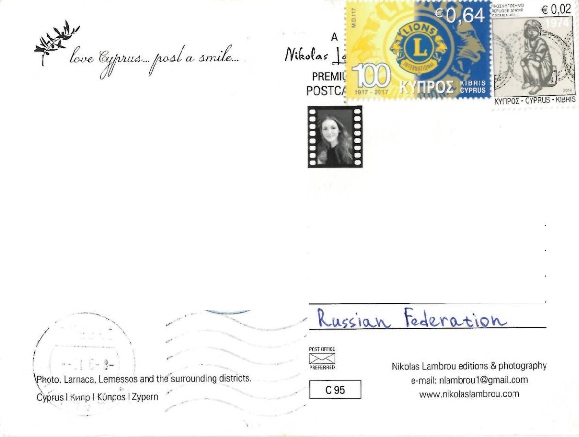 Сколько идут открытки с кипра до россии, красивые